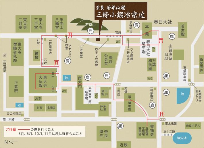 奈良公園地図