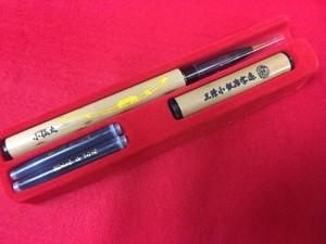 オリジナル筆ペン 小狐丸柄