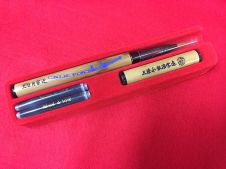 オリジナル筆ペン 三日月宗近柄